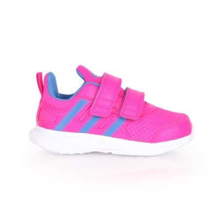 (童) ADIDAS HYPERFAST 2.0 CF I 女兒休閒運動鞋- 愛迪達 桃紅藍
