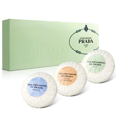 【好物推薦】gohappy快樂購PRADA 精粹系列 香氛皂組(3入)好用嗎寶 慶 遠東 週年 慶