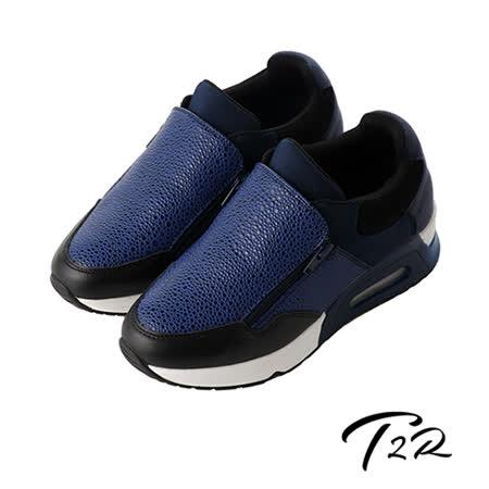 【韓國T2R】休閒時尚珍珠皮紋雙氣墊內增高鞋↑7cm-藍(5600-0235)