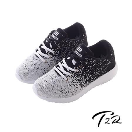 【韓國T2R】韓國空運飛線編織內增高6公分休閒鞋-白黑(5600-0238)