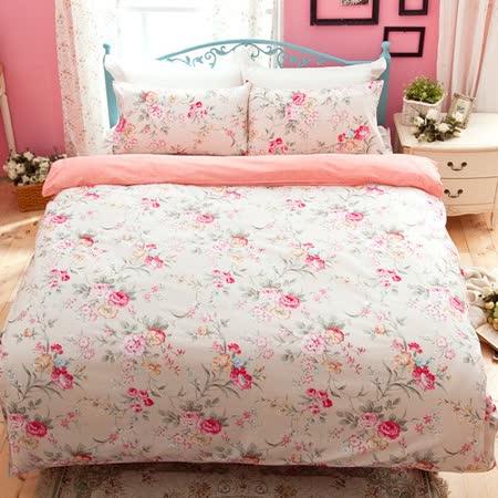【美夢元素】精梳棉 寧夏花園 雙人四件式被套床包組