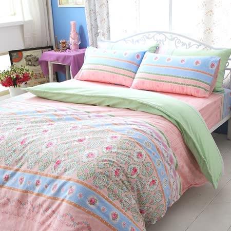 【美夢元素】精梳棉 美人戀花 雙人四件式被套床包組
