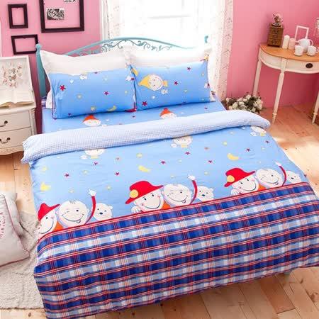 【美夢元素】精梳棉 美好的記憶 雙人加大四件式被套床包組