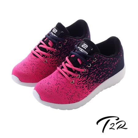 【韓國T2R】韓國空運飛線編織內增高6公分休閒鞋-粉藍(5600-0239)