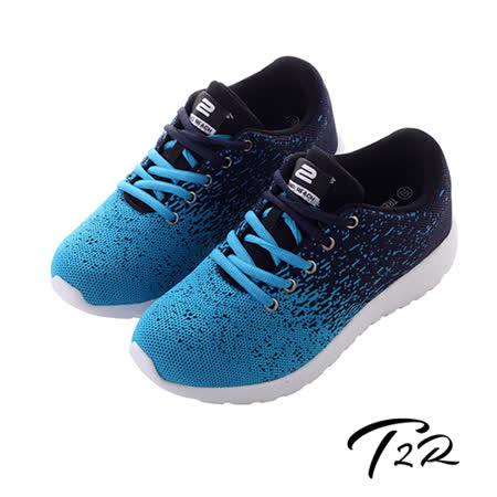 【韓國T2R】韓國空運飛線編織內增高6公分休閒鞋-藍黑(5600-0240)