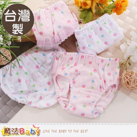 魔法Baby  女童內褲四件一組 台灣製純棉三角包褲 k50216