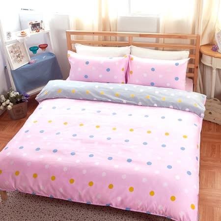 【美夢元素】精梳棉 泡泡糖 雙人加大四件式被套床包組