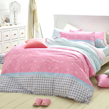 【美夢元素】精梳棉 小公主 雙人加大四件式被套床包組