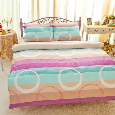 【美夢元素】精梳棉 圓舞曲 雙人加大四件式被套床包組