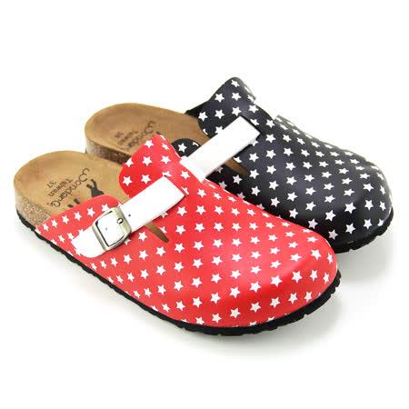 【Pretty】飽和色彩滿天星休閒前包後空拖鞋