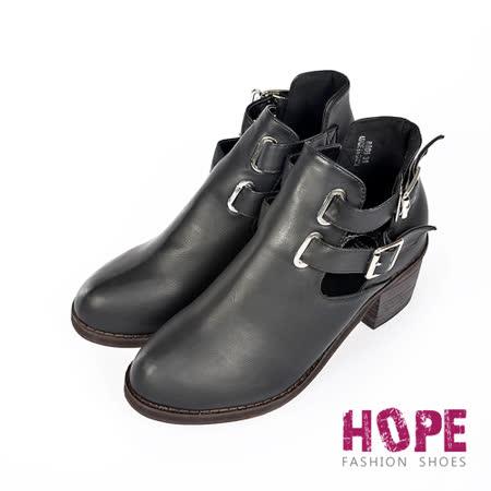 【部落客推薦】gohappy 線上快樂購【HOPE】側裸雙皮釦中跟短筒靴-黑【K166C2817】有效嗎台北 市 大 直 敬業 三 路 123 號