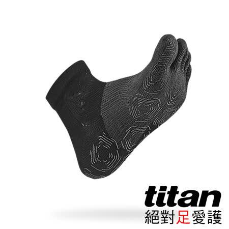 Titan 五趾功能慢跑襪[黑/灰]
