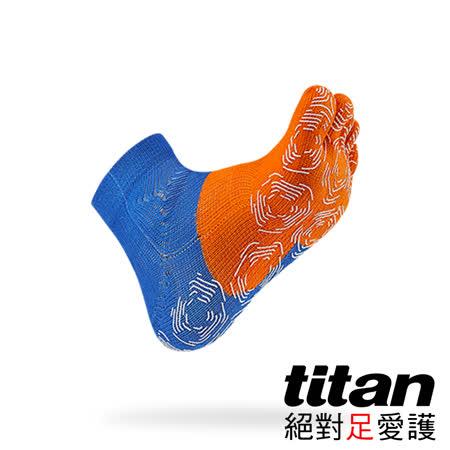 Titan 五趾功能慢跑襪[藍/橘]