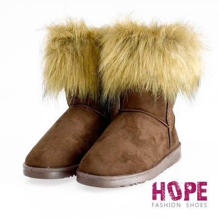 【真心勸敗】gohappy線上購物【HOPE】爆毛素面內鋪毛雪靴-咖36【CL103-21107】哪裡買左 營 三越