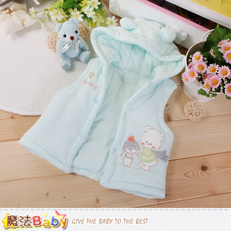 魔法Baby 嬰幼兒外套 專櫃款極保暖厚棉連帽背心外套 k60216