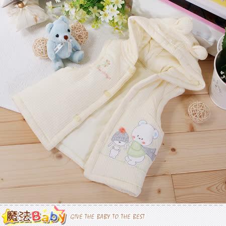 魔法Baby 嬰幼兒外套 專櫃款極保暖厚棉連帽背心外套 k60217