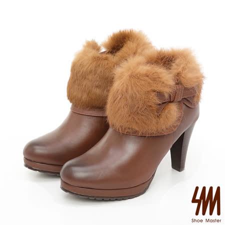 【好物分享】gohappy快樂購【SM】台灣製全真皮-奢華兔毛蝴蝶結翻領踝靴-咖啡色評價好嗎嘉義 耐 斯