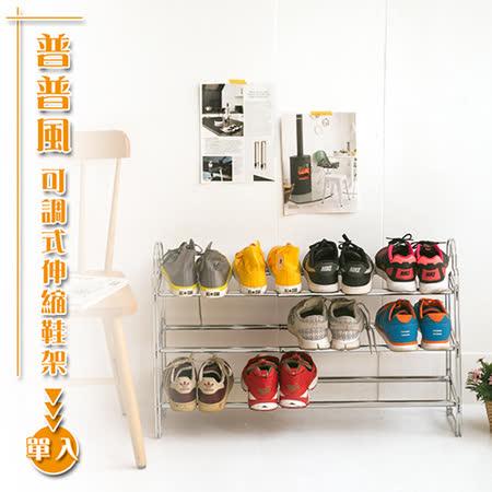 【現代生活收納館】普普風可調式伸縮鞋架_單入/鞋架/拖鞋架/收納架/鐵線鞋架