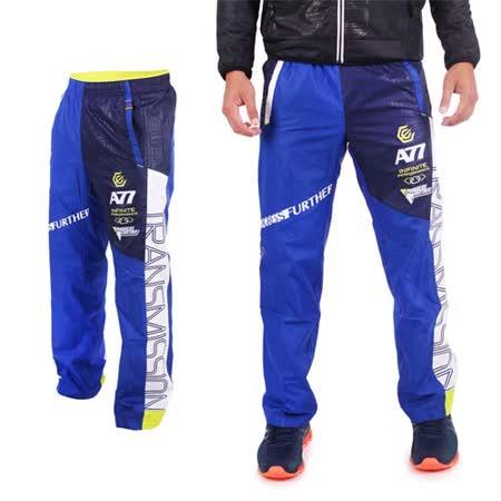(男) ASICS A77 保暖風褲 - 長褲 刷毛 路跑 慢跑 防風 亞瑟士 丈青藍白