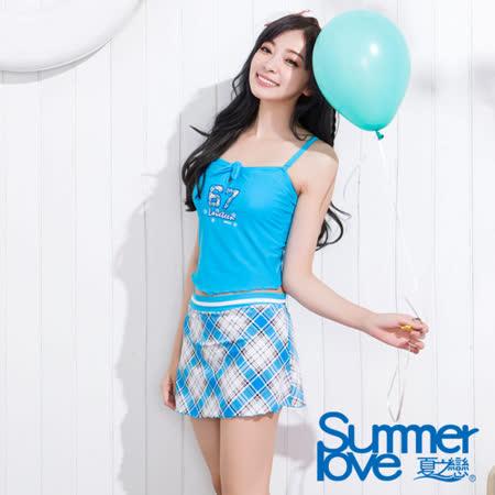【LOVETEEN夏之戀】大女斜格紋裙三件式泳裝(N15702)