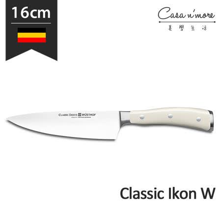 Wusthof 三叉牌 Classic Ikon W 主廚刀 料理刀 全能刀 16cm 德國製