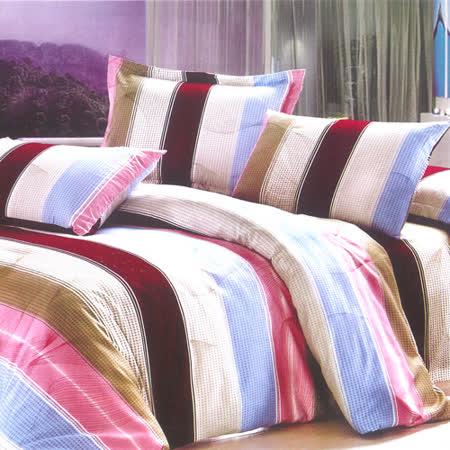 【美夢元素】天鵝絨 流光溢彩 雙人四件式被套床包組