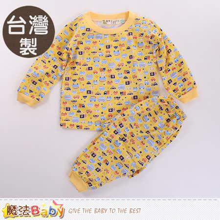 魔法Baby 兒童套裝 台灣製薄長袖居家套裝 k60132