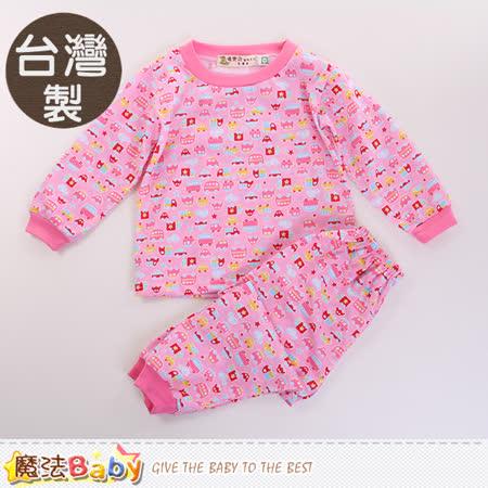 魔法Baby 兒童套裝 台灣製薄長袖居家套裝 k60133