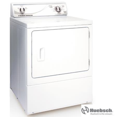 ★2017.1.31前購買贈毛毯★『Huebsch』☆優必洗 15公斤瓦斯型烘乾機 ZDG30R