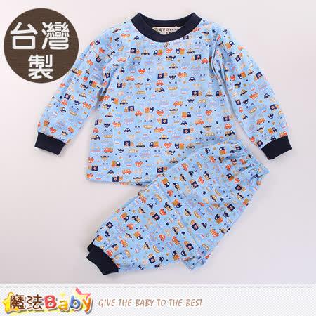 魔法Baby 兒童套裝 台灣製薄長袖居家套裝 k60134