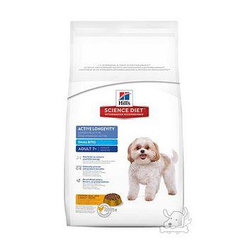 Hill's希爾思 熟齡犬 活力長壽配方 小顆粒 老犬飼料 2公斤 x 1包