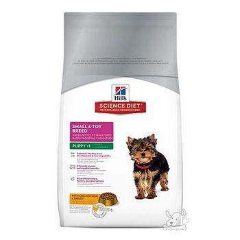 Hill's希爾思 幼犬 小型及迷你犬配方 1.5公斤 X 1包