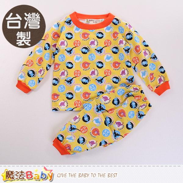 魔法Baby 兒童套裝 台灣製薄長袖居家套裝 k60135