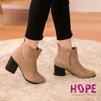 【HOPE】皮質車線拉鍊粗跟短靴-米【K167I2985】