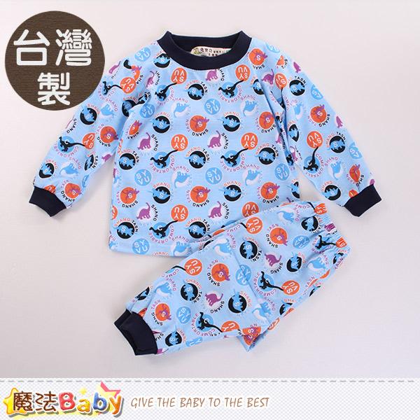 魔法Baby 兒童套裝 台灣製薄長袖居家套裝 k60136