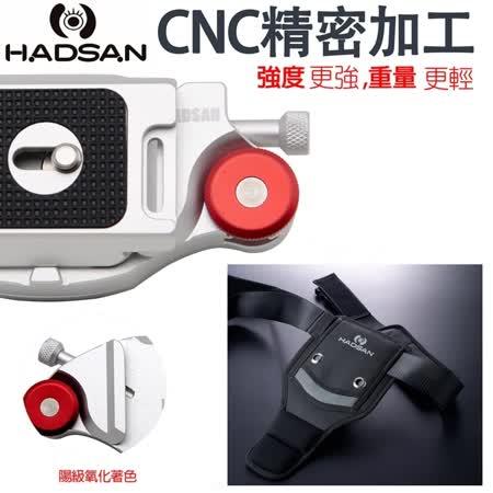台灣多功能HADSAN快扣式Free Hand快槍手2套件組(含槍套帶+腰帶)