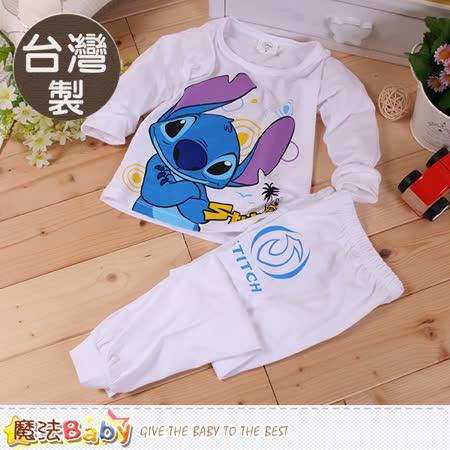 魔法Baby  兒童居家套裝 台灣製迪士尼史迪奇薄款長袖套裝 k60224
