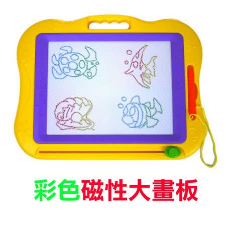 【17mall】兒童彩色磁性超大畫板/寫字板/塗鴉板/教具/兒童畫板-黃