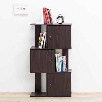 優居家 米諾創意三層門櫃 單一色