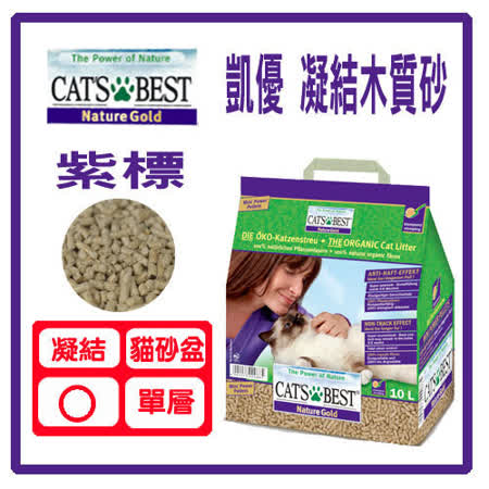 Cat's Best 長毛貓凝結木屑 砂10L*4包組(G142A03-1)