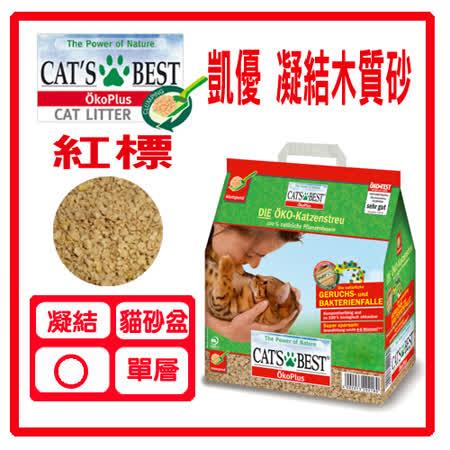 Cat's Best 木質凝結砂-紅 色10L*5包組(G142A02-1)