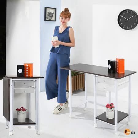 BuyJM輕日系摺疊附抽屜收納桌/電腦桌
