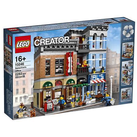 【LEGO樂高積木】Creator創作系列-偵探事務所 LT-10246