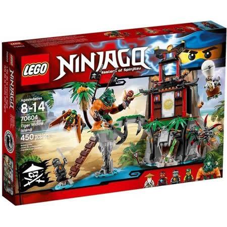 【LEGO樂高積木】Ninjago忍者系列-大戰虎寡婦蜘蛛島 LT-70604