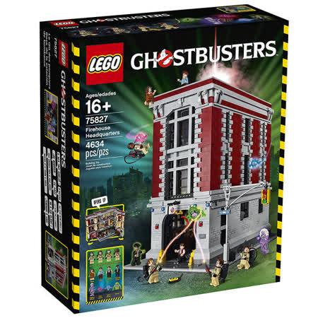 【LEGO樂高積木】Ghostbusters魔鬼剋星系列-總部基地 LT-75827