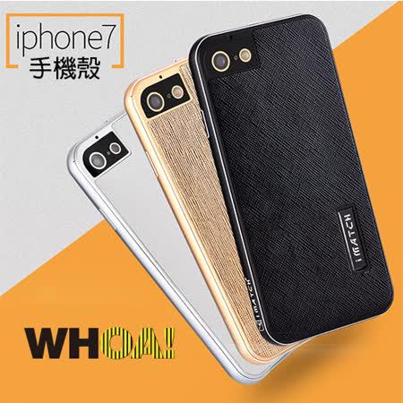 美國imatch簡約紳士系列義大利頂級十字紋皮革金屬框iPhone7 (4.7吋)手機背殼