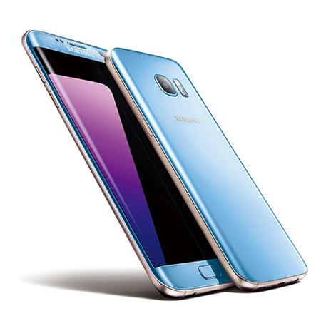 Samsung GALAXY S7 edge 5.5吋八核心防塵防水智慧機-冰湖藍 (4G/32G)_LTE-★送軟背殼+亮面保貼(曲面無覆蓋)+車充