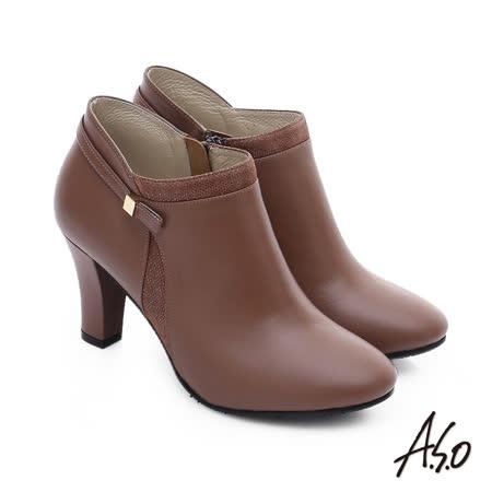 【A.S.O】優雅美型 牛皮拼接絨面金屬飾扣高跟短靴(茶)