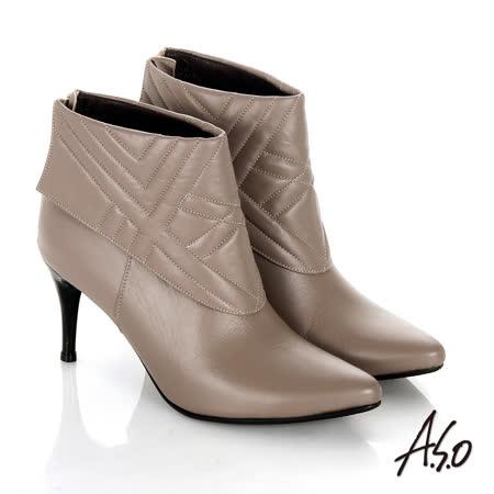 【A.S.O】保暖靴 真皮後拉鍊奈米尖楦高跟踝靴(卡其)