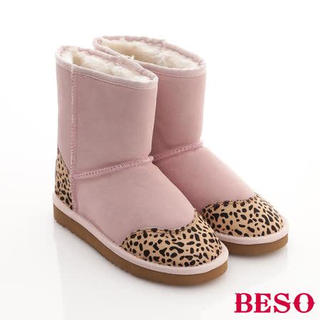 【網購】gohappy【BESO】動物遊記 多彩拼接小豹紋圓點雪靴(粉紅)效果好嗎快樂 happy go
